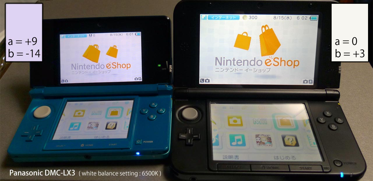 Nintendo 3DS LL 画面比較