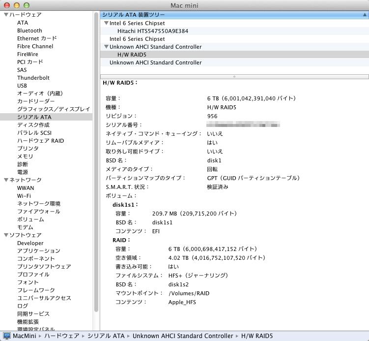 SystemProfile_SATA.png